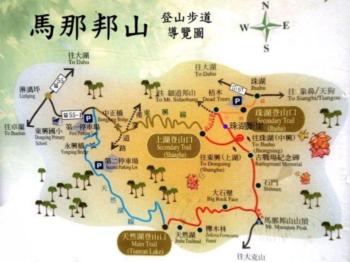 馬那邦登山步道導覽圖